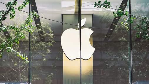 Працівники Apple продаватимуть продукцію з дому: у компанії тестуватимуть гібридну модель