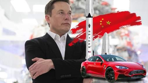 Ілон Маск хвалить комуністичний Китай: чим ризикує і чого прагне мільярдер