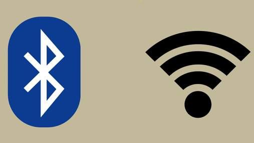 Чим Wi-Fi відрізняється від Bluetooth