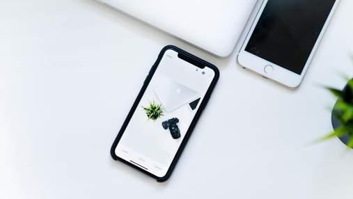 Apple втрачає рекламодавців: перші плоди нової політики конфіденційності