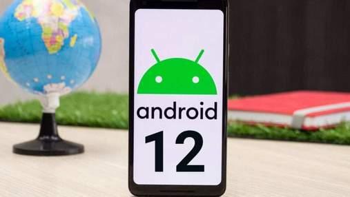 Які смартфони Xiaomi отримають оновлення до Android 12 – повний перелік