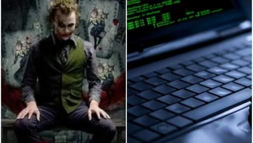 Российская кибератака: хакеры окупантов атаковали сайт ВМС Украины
