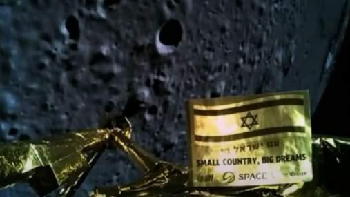 Маленька країна, великі мрії: Ізраїль знову летить до Місяця
