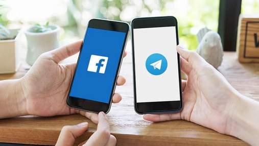 Це неможливо, – у РНБО прокоментували блокування Facebook і Telegram в Україні