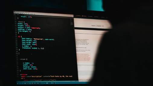 Хакеры снова напали на сайты президента и Службы безопасности Украины