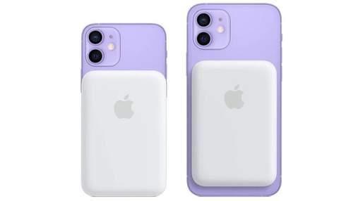 Apple випустила недорогий бездротовий павербанк для iPhone 12