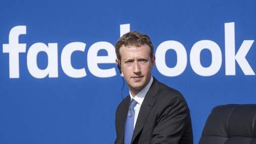 Цукерберг отклонил щедрое предложение о продаже Facebook: две причины отказа миллиардера