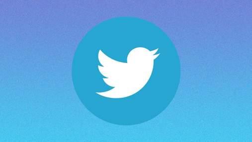 Twitter закриває Fleets: коли власна версія Історій зникне з соцмережі