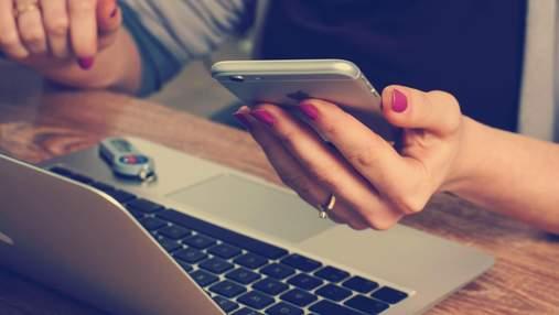 Украинцы смогут регистрировать прописку онлайн: в Раде поддержали новую электронную услугу