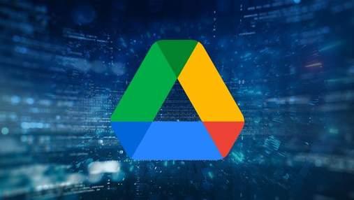 Google Диск отримає вбудований медіаплеєр з базовими елементами управління