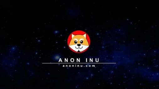 Для боротьби з Ілоном Маском і Китаєм: хакери Anonymous запустили мем-криптовалюту Anon Inu