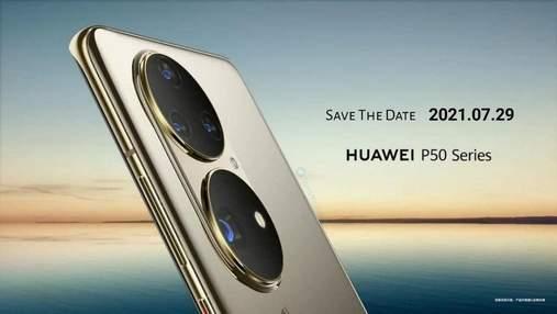 Huawei представить смартфони серії P50 до кінця липня