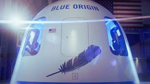 Blue Origin відправляє Джеффа Безоса у космос: запис трансляції польоту