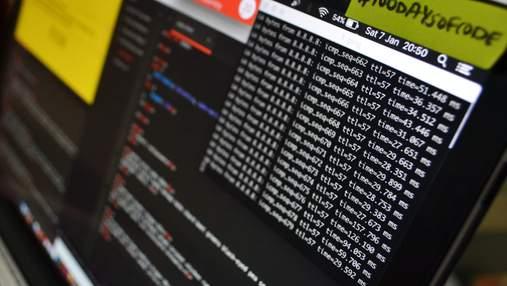 Соединенные Штаты и союзники официально обвинили Китай в массовых кибератаках