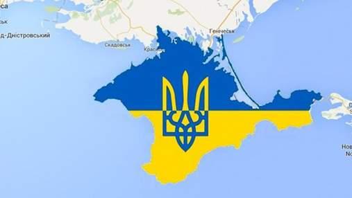 """ИТ-компанию EPAM обвиняют в легитимности оккупации Крыма: они говорят о """"техническом сбое"""""""