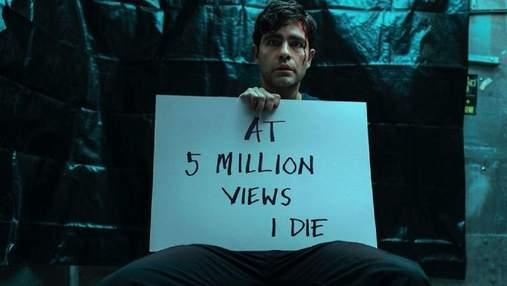 """""""5 миллионов просмотров и я умру"""": Netflix напугал сеть тизером нового проекта о соцсети"""