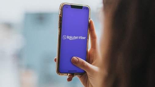 Viber обновил функции бизнес-чатов: новые возможности для общения, делают его еще удобнее