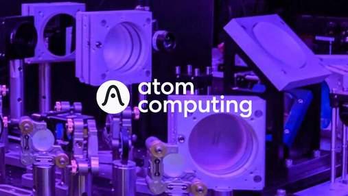 Стартап створив квантовий комп'ютер з безпрецедентними характеристиками