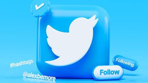 """""""Национальная валюта"""" Интернета: гендиректор Twitter сделал революционное заявление о биткоине"""
