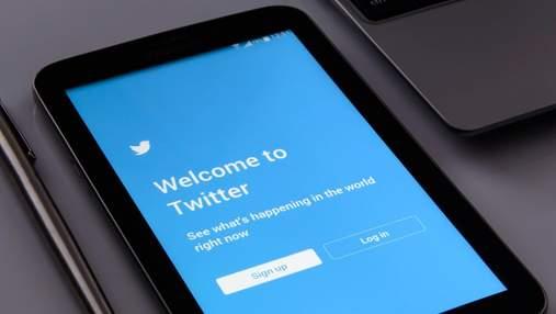 Заарештували ще одного учасника групи хакерів, які у 2020 році зламали Twitter