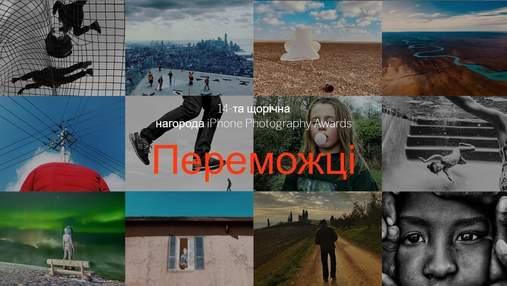 Назвали переможців фотоконкурсу iPhone Photography Awards 2021