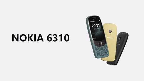 Легендарная Nokia 6310 вернулась – современное перевоплощение культового телефона