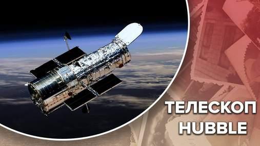 Боротьба за фінансування Hubble: скільки витратили на визначний космічний проєкт