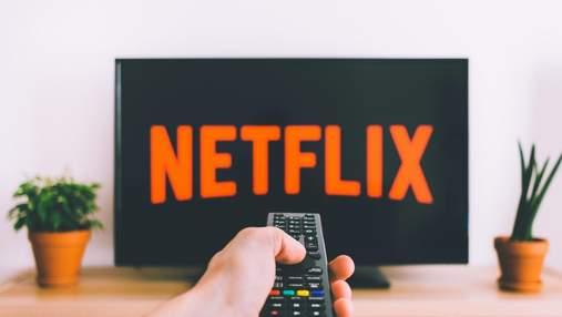 Netflix введет обязательную вакцинацию для актеров