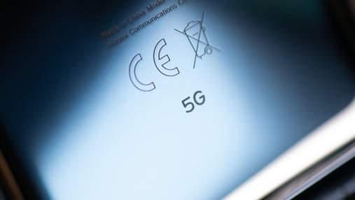Майже 40 відсотків користувачів відключають 5G у нових смартфонах: чому вони це роблять
