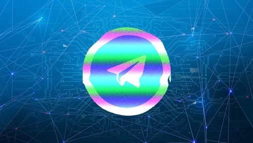 Сбой в работе Telegram: пользователи не могут отправить сообщение