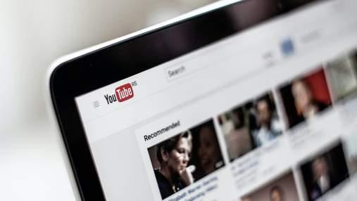 YouTube тестує нову підписку: вона дешевша, ніж Premium, але без деяких функцій