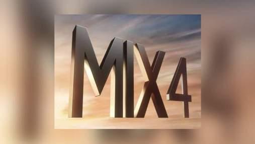 Xiaomi офіційно назвала дату виходу нового флагмана Mi MIX 4