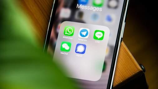 WhatsApp вбудує рекламу прямо у чати: формуватись вона буде з ваших же повідомлень