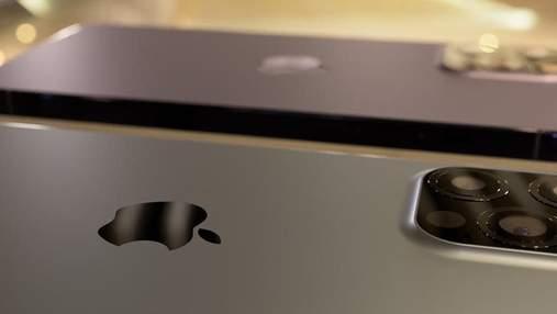 iPhone 13 знову дивує: у моделі Pro не знайшлося місця роз'єму для заряджання