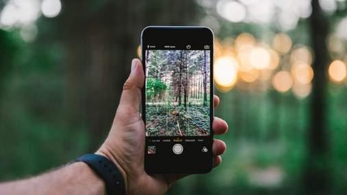 iOS 15 дозволить автоматично видаляти відблиски з фотографій