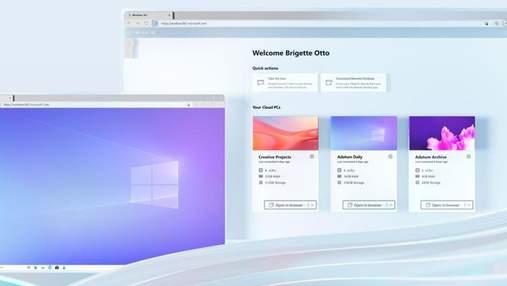 Windows 365 виявилась настільки популярною, що Microsoft  довелося зупинити її розповсюдження