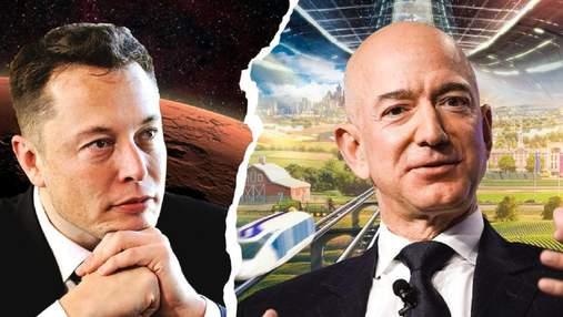 Безос проти Маска: Blue Origin намагається підірвати репутацію проєкту Starship