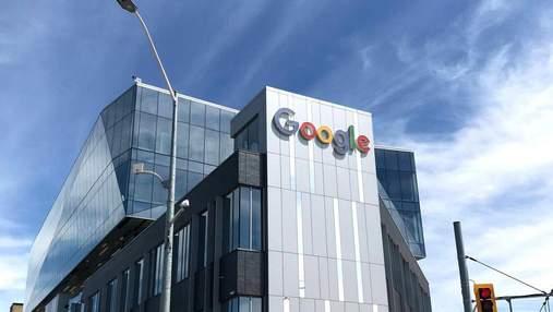 Google виявив зловживання доступом серед своїх працівників