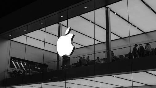 Сексистський скандал в Apple: працівниця поскаржилась на домагання та дискримінацію