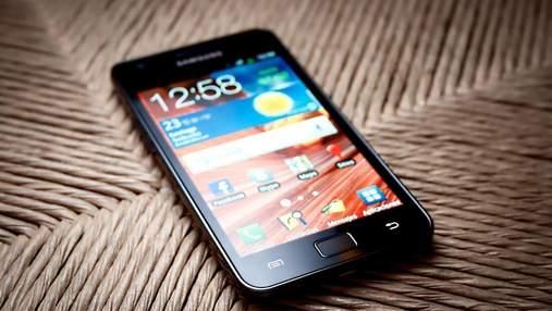 Актуальний Android 11 встановили на десятирічний смартфон Samsung: він працює