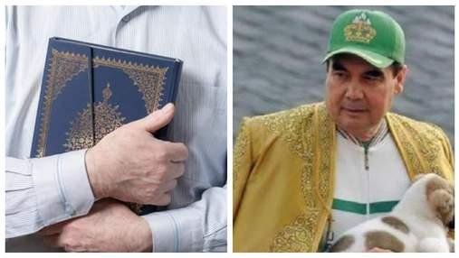 Інтернет у Туркменістані підключають тільки тим, хто поклявся на Корані не користуватися VPN