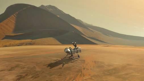 NASA представила план поиска жизни на спутнике Сатурна автоматическим дроном