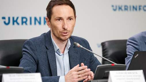 Схема на 300 тысяч гривен: как приложение Дия помогло разоблачить мошенницу
