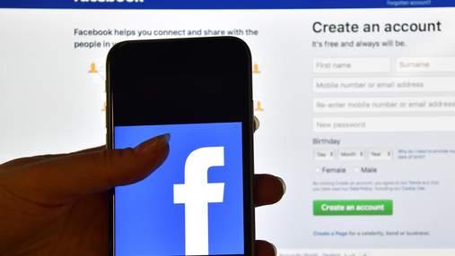 Українські політики витратили на рекламу у фейсбуці понад мільйон доларів: хто найбільше