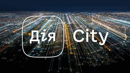 """Зелене світло для """"Дія City"""": Зеленський підписав резонансний закон"""