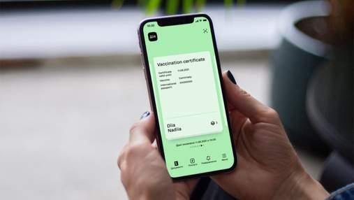 """COVID-сертифікат в """"Дії"""" для власників Android: коли мрія стане реальністю"""