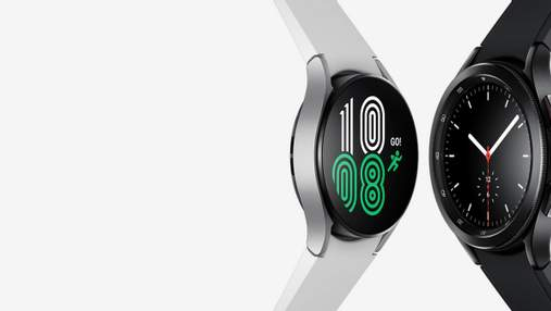 Нові Galaxy Watch 4 більше не підтримують з'єднання зі смартфонами на iOS