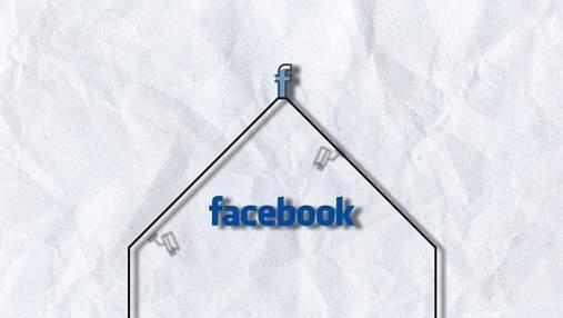 Это не шутка, а новая реальность: Facebook запустил сервис для молитв онлайн и вызвал возмущение