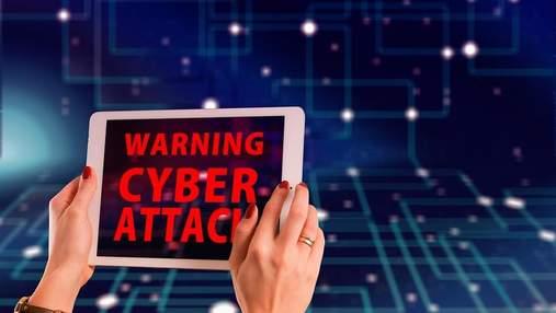 Санкції як покарання за системні кібератаки: США провчають Росію за хакерські напади