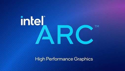 Новый игрок на рынке игровых видеокарт: Intel основала бренд Arc